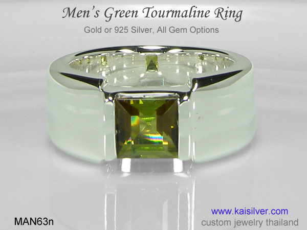 made to order men's band ring